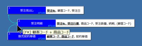 20140720_5