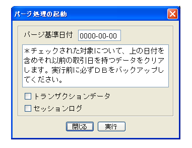 Zu0_110810