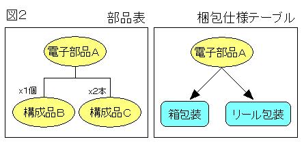 20121226b_2