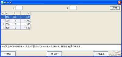 20120829_1_2