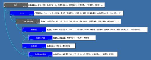 20130328_5