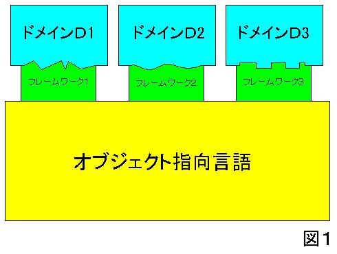 Image090111_1