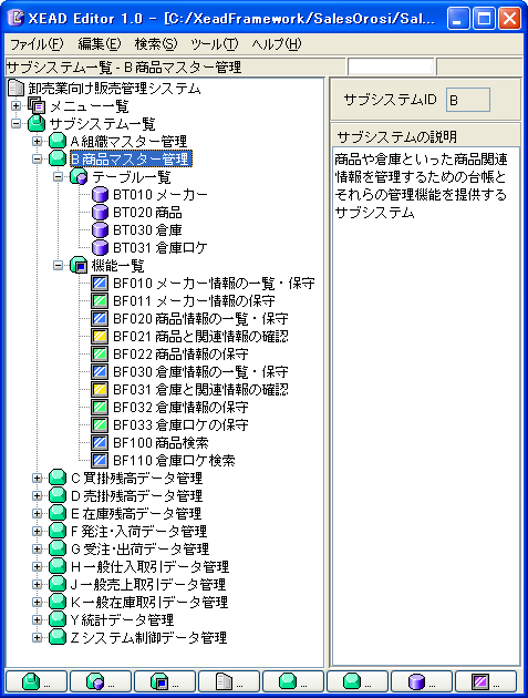 Img110513